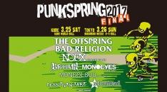 PUNKSPRING 2017、第3弾出演アーティスト発表!神戸にMONGOL800出演決定!