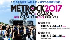 「METROCK 2017」第2弾出演アーティスト発表!サカナクション、キュウソら7組