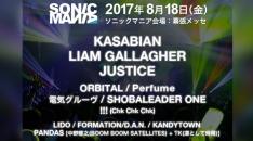 ソニックマニア2017第1弾出演アーティスト発表!【ラインナップ】