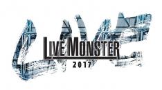 「LIVE MONSTER LIVE 2017」が復活!ドリカム、VAMPS、WANIMAら出演決定
