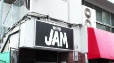 老舗ライブハウス「新宿JAM」が年内閉店。アーティストらも思い出を語る