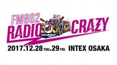 「FM802 RADIO CRAZY」タイムテーブル発表!チケットリセール受付も