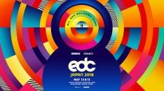 「EDC Japan 2018」可動式ステージの出演アーティスト発表!AMIAYAら12組