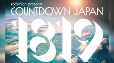 「COUNTDOWN JAPAN 18/19」第3弾でバンプ、奥田民生、ナルバリ、小袋成彬ら43組