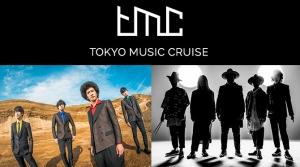 大人の音楽フェス「TOKYO MUSIC CRUISE 2017」開催!SOIL、BRADIOら20組出演