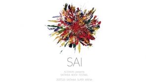 ACIDMAN主催フェス「SAI」開催決定!第1弾でアジカン、テナー、10-FEETら6組