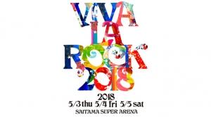 「VIVA LA ROCK 2018」第2弾で18組発表!キックオフイベントのラインナップも公開