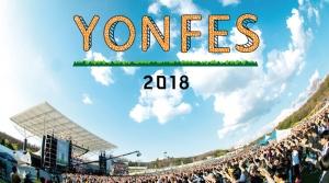 04 Limited Sazabys主催の野外フェス「YON FES 2018」開催決定!