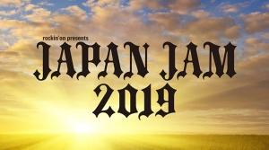 「JAPAN JAM 2019」タイムテーブル発表!