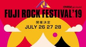 「フジロック2019」第3弾ラインナップ発表!石野卓球、Char×Chabo、渋さ知らズら18組