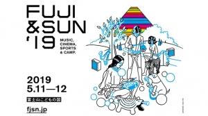 WOWOW初のキャンプフェス「FUJI & SUN '19」が開催決定&第1弾でクラムボンら9組