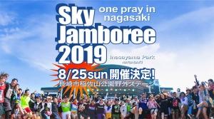 Sky Jamboree 2019