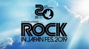 「ROCK IN JAPAN FESTIVAL(ロッキン)」DJアクト&タイムテーブル発表!
