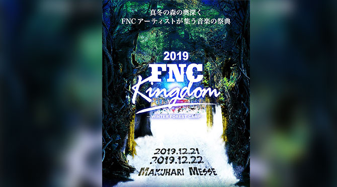 FNC-KINGDOM--WINTER-FOREST-CAMP-