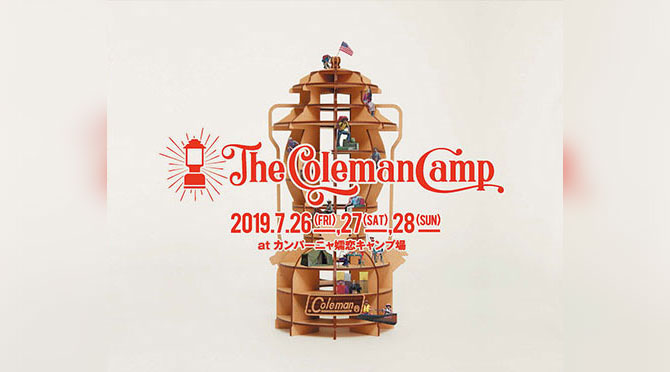 The Coleman Camp 2019