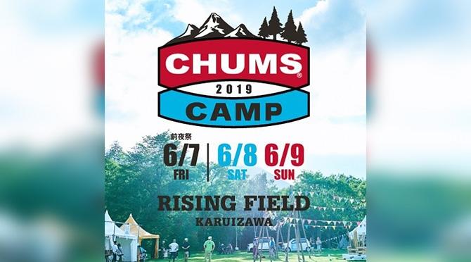 CHUMS CAMP 2019