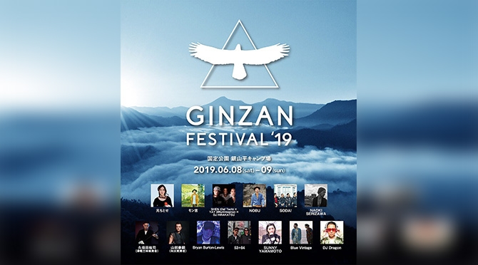 GINZAN FESTIVAL'19