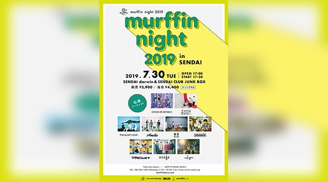 murffin night 2019 in SENDAI