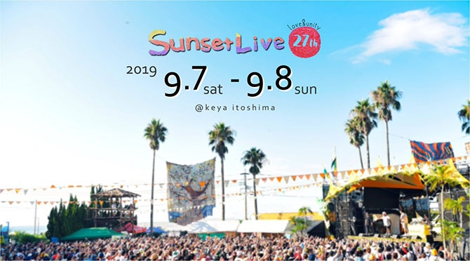 27th Sunset Live 2019 -Love & Unity-