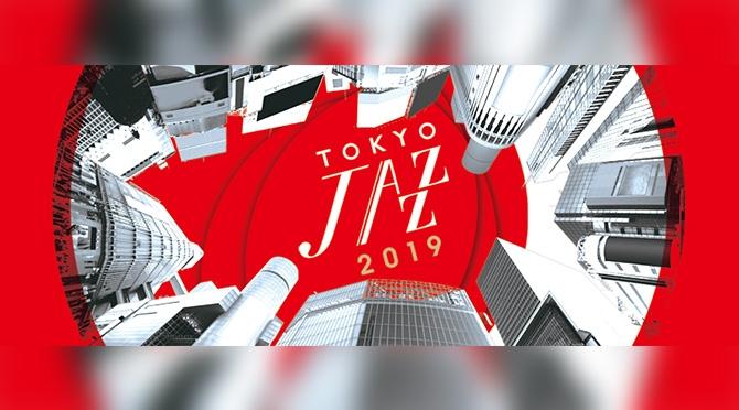 東京ジャズ2019