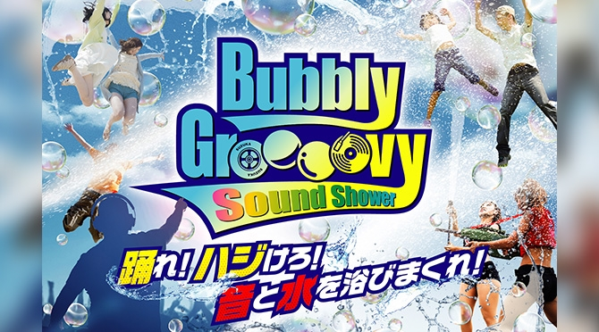 Bubbly Groooovy Sound Shower
