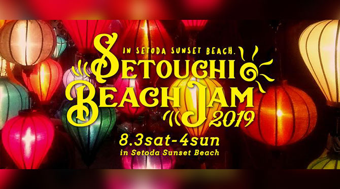 Setouchi-Beach-Jam2019