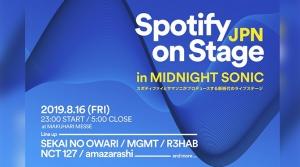 サマソニ「MIDNIGHT SONIC」がSpotifyとコラボ!MGMT、セカオワ、R3HABら出演