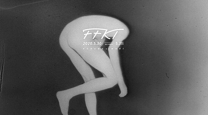 FFKT'20
