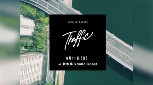 "cero presents""Traffic"""