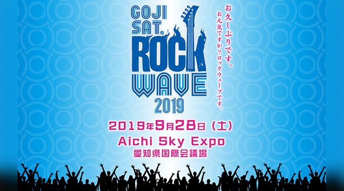 GOJISAT. ROCK WAVE 2019