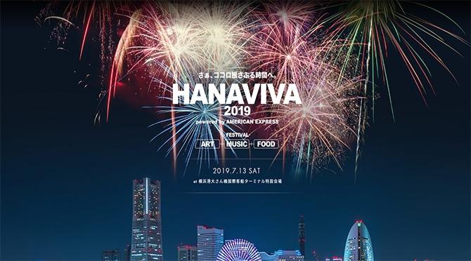 HANAVIVA 2019