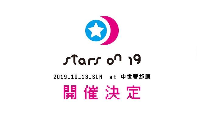 STARS ON 19