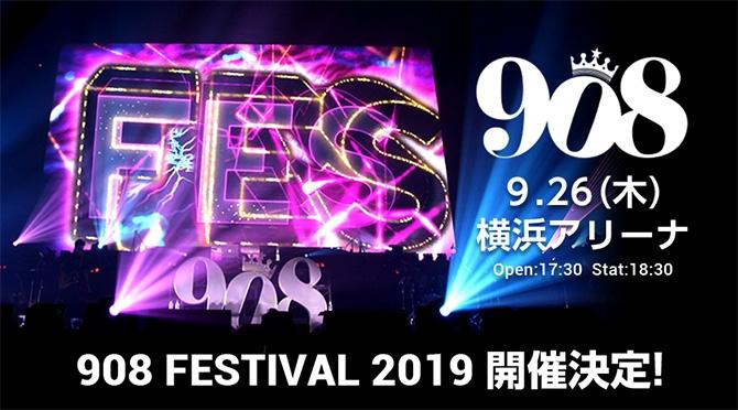 908 FESTIVAL 2019