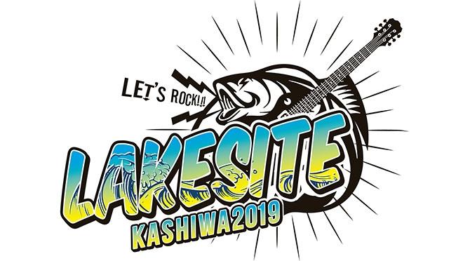 LAKESITE KASHIWA 2019