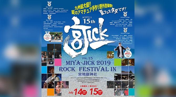 MIYA-JICK 2019