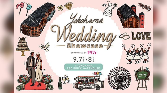 Yokohama-Wedding-Showcase