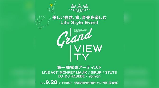 Grand VIEWTY
