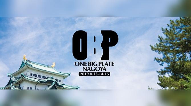 OneBigPlate NAGOYA