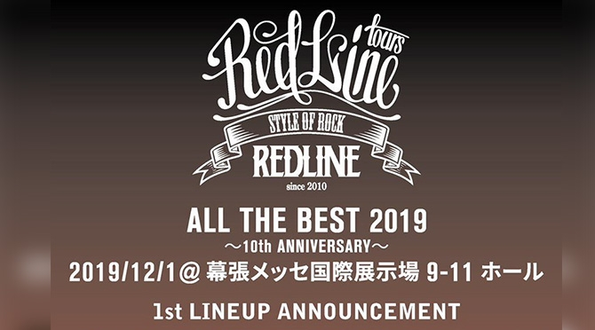 REDLINE ALL THE BEST 2019 ~10th Anniversary~