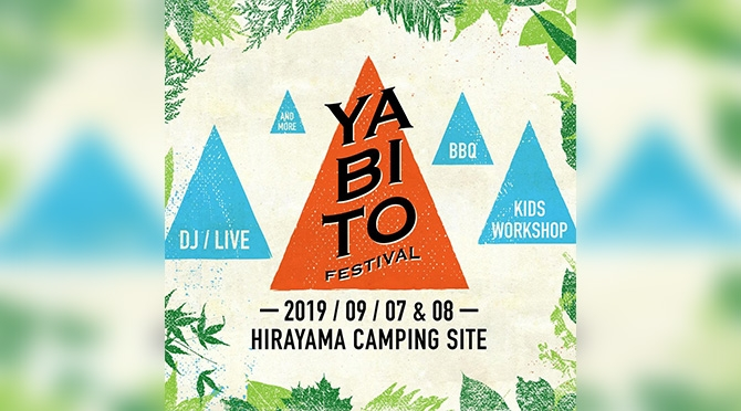 Summer Camp & Music Festival //Yabito//