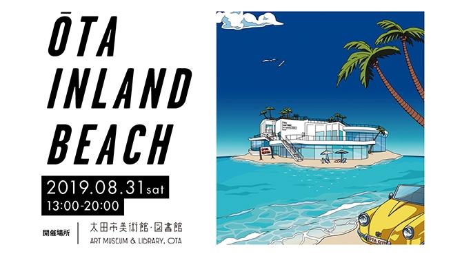 Ota Inland Beach