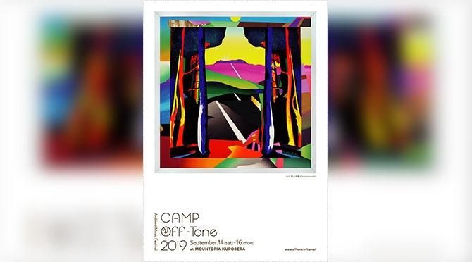 CAMP Off-Tone 2019