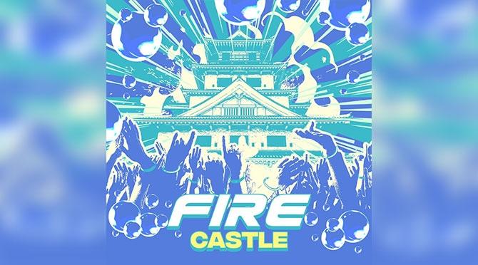 FIRE CASTLE