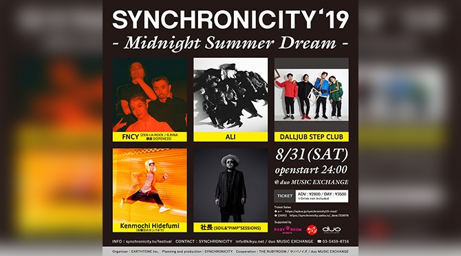 SYNCHRONICITY'19 – Midnight Summer Dream –