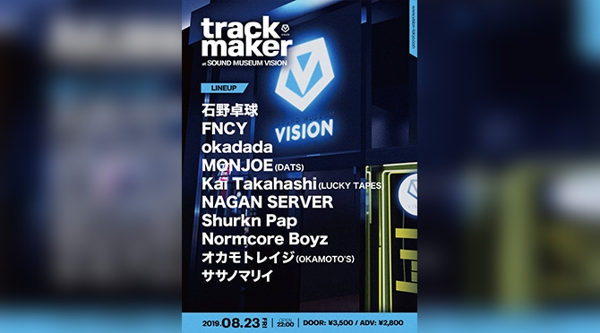 trackmaker supported by Billy's×Converse