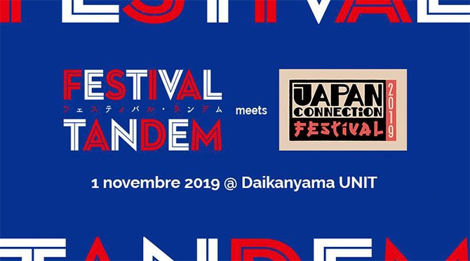 FESTIVAL TANDEM 2019