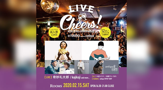 LIVE Cheers! in FUKUOKA supported by antiqua