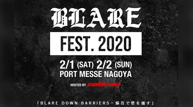 BLARE FEST.2020