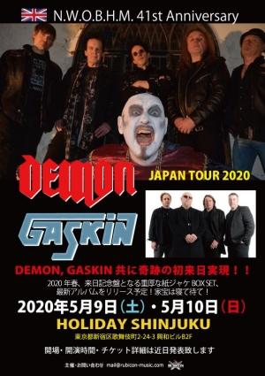 DEMON / GASKIN