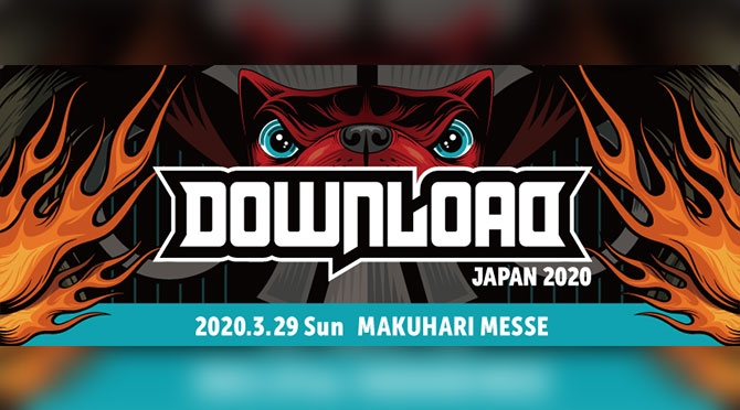 Download Japan 2020